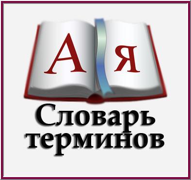 Зенит букмекер отзывы на русском