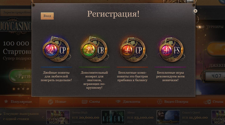 ivi казино онлайн