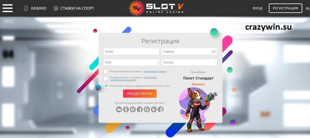 slot v casino регистрация